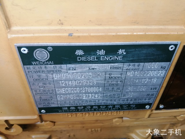 徐工 LW500KL 装载机