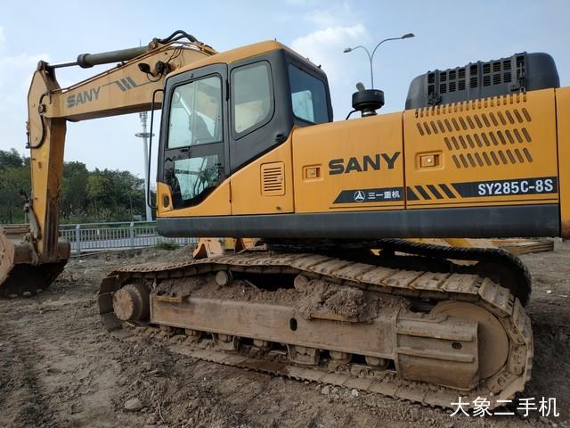 三一重工 SY285C-8 挖掘机